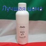 MIRELLA OXY 6% volumi 20 Окисник 6%, 1000мл