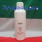 MIRELLA OXY 3% volumi 10 Окисник 3%, 1000мл