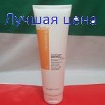 FANOLA Nutri Care Restructuring leave-in conditioner - Несмываемый кондиционер для сухих волос, 300мл
