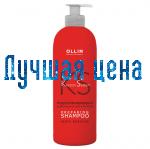 OLLIN KERATINE SYSTEM lissage des cheveux à la kératine, Shampooing pour cheveux lissés, 250 ml.