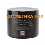 ALTER EGO SPHERIQUE Маска з кератином для глибокого відновлення волосся, 500 мл