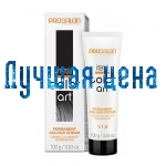PROSALON Krāsa matiem INTENSIS COLOR ART, 100 ml