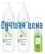 PROSALON Keratin kit Набір з кератином, 1000 + 1000 + 200г.