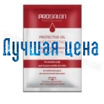 PROSALON Protective Oil - Protective oil for hair dye, 3 ml