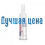 PROSALON Сыворотка - восстановление волос, 8г.