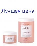 INEBRYA Sakura Restorative Mask - Сакура Гелева маска,, 1000 мл