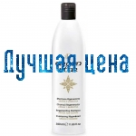 RR Line Shampoo for hair reconstruction with argan oil and keratin Rline, 350 ml