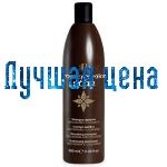 RR Line Шампунь для волос с маслом макадамии и коллагеном, 1000 мл.