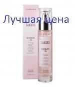 INEBRYA Sakura Restorative Oil - сакура Відновлює масло, 50 мл