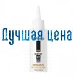 PROSALON Защищающие масло, 100г.