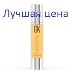 GKhair Szérum - Szérum selyem arganolajon, 50 ml