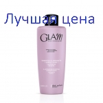 Dott.Solari Glam illuminating Shampoo Smooth Hair - silendav šampoon koos sära efektiga, 30 ml