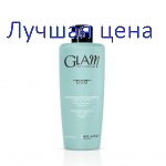 Dott.Solari Glam Discipline Shampoo Curly Hair - дисциплінує шампунь для кучерявого волосся, 30 мл