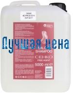C:EHKO Шампунь Салонный очищающий, 5000 мл