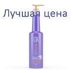 GKhair Silver Bombshell Shampoo - Шампунь для холодных оттенков блонда, 280 мл