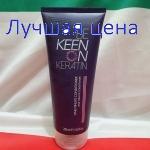 KEEN ONE MINUTE CONDITIONER Кератин-Кондиционер Минутка, 200 мл