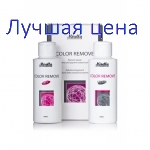 MIRELLA Color Remove - Cosmetic Pigment Remover, 2x100 ml