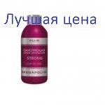 OLLIN Strong MEGAPOLIS Emulsion For Oil Dye - Окисляющая крем-эмульсия, 75 мл.
