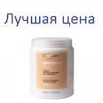 Oyster Cosmetics Маска для волосся з екстрактом цитрусових Sublime Fruit Restructuring Citrus Cream, 1000 мл
