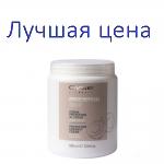 Oyster Cosmetics Захисна маска для фарбованого волосся з екстрактом кокоса Sublime Fruit Protective Coconut Cream, 1000 мл