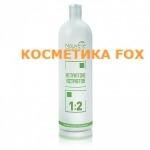 NOUVELLE 7vol Activator - aktiveerija 2,1%, 1000 ml.