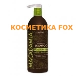 Kleral Macadamia olíu línu Hydraring Sjampó Rakandi Shampoo, 500