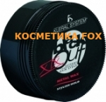 KLERAL OUT №8 Hair Chewingum gúmmí fyrir stíl, 100 ml.