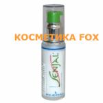 KLERAL SENJAL SILK Fluid pentru capete divizate, 30 ml.