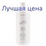 KEMON универсальный окислитель 9%  Uni.Color Oxi 30 Vol, 1000 мл