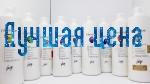 Vitality's After-colour shampoo Шампунь для окрашенных волос, 1000мл.