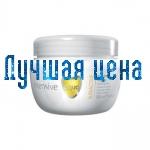 Vitality's Intensive Aqua Nourishing Mask Маска для сухих и повреждённых волос питательная, 250мл.
