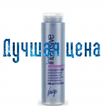 Vitality's Intensīvs šampūns krāsainiem matiem Krāsu terapija, 250 ml.