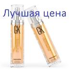 GKhair Volumize Her Spray - спрей для волосся з ефектом прикореневого об'єму, 120 мл