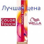WELLA Color Touch Pure Naturals - Tintura per capelli tonica naturale pura, 60ml
