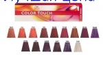 WELLA Color Touch Reds vibranti - Vivid Red Hair Coloring Tone, 60ml