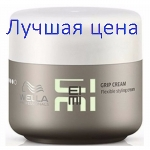 Wella Professionals Eimi Grip Cream - Cream til styling af hår, 15ml.