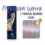 Wella Koleston 12/81 біле золото фарба Колестон для волосся, 60 мл.