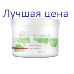 Wella Professionals Elements Renewing Mask - Обновляющая маска, 500 мл.