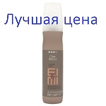 Wella Professionals Eimi Sugar Lift - Sukker spray til bulk tekstur, 150 ml