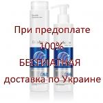 ERAYBA D52 / D56 Набір WHITE FACTOR для сивого і освітлених волосся