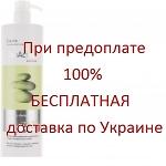 ERAYBA Z12b Cleansing Shampoo Шампунь для жирных волос, 1000 мл.