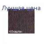 Kaaral Maraes 4.0 Каштан безаммиачная крем-краска
