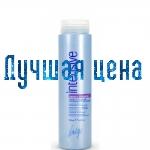 Vitality's Intensive Шампунь для лечения выпадения волос Energy с можжевельником, 250 мл.