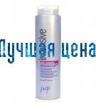 Vitality's Intensive Шампунь для тонких волос и чувствительной кожи головы Light, 250 мл.