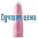 Vitality's Шампунь для окрашенных волос Technica color, 250 мл.