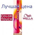 """WELLA Color Touch Pure Naturals - Тонирующая краска для волос """"Чистые натуральные"""", 60мл"""