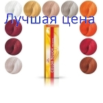 Wella Color Touch Relights - Тонирующая краска для волос, 60мл