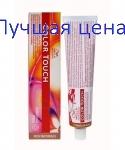 "WELLA Color Touch Rich Naturals - Тонирующая краска для волос ""Насыщенные натуральные"", 60мл"