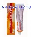 WELLA Color Touch Sunlights - Тонирующая краска для волос, 60мл