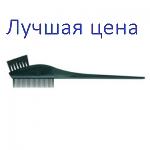 Wella Professionals Color Comb - Кисть для окрашивания с расческой